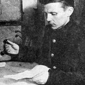 Букин Николай Иванович