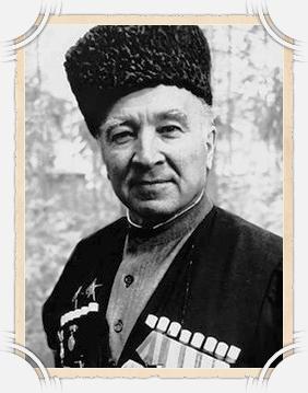 Кешоков Алим Пшемахович