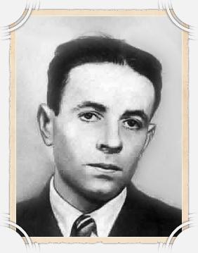Стрельченко Вадим Константинович