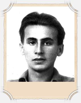 Коган Павел Давидович