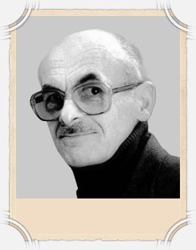Окуджава Булат Шалвович
