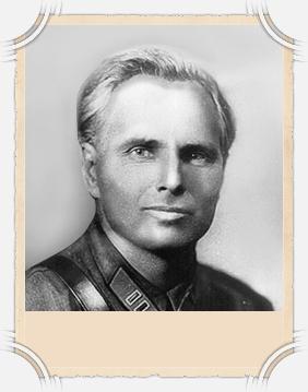 Щипачев Степан Петрович